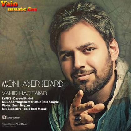 141589825264752392vahid-hajitabar-monhaser-befard