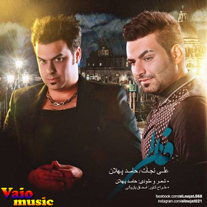 141590846212283513hamed-pahlan-ft.-ali-nejat-fati