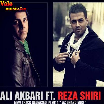 141676229919732257reza-shiri-ft_-ali-akbari-az-ghasd-miri