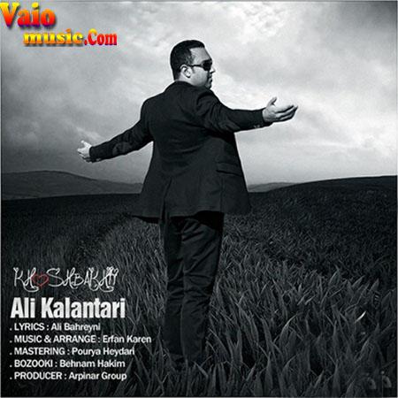 Ali-Kalantari-Khoshbakhti
