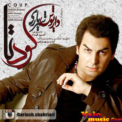 Dariush Shahriari - Koodeta