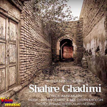 Ehsan-Kholghi-Shahre-Ghadimi