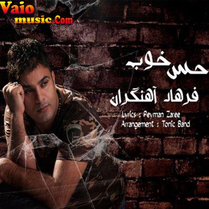 Farhad Ahangaran - Hese Khob