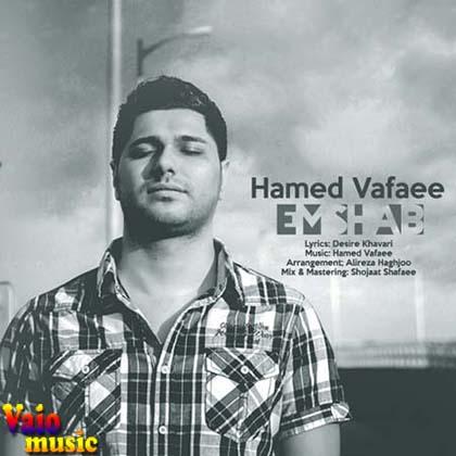 Hamed-Vafaee