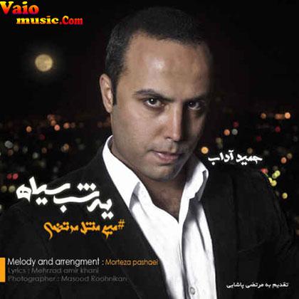 Hamid Adab - Ye Shabe Siyah