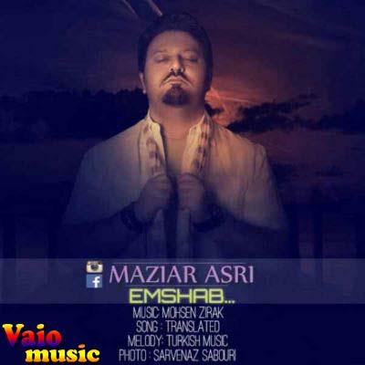 Maziar-Asri-Emshab