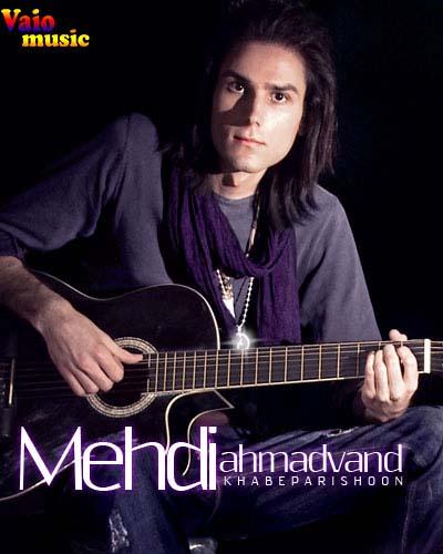 Mehdi-Ahmadvand-2