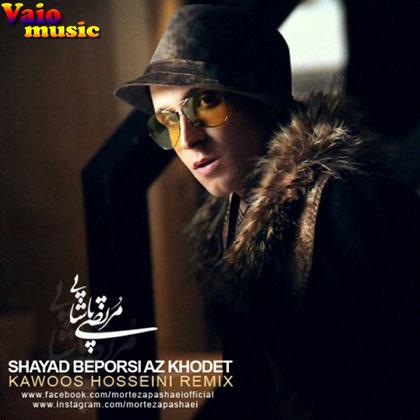 Morteza Pashaei - Shayad Beporsi Az Khodet (Kawoos Hosseini Remix)