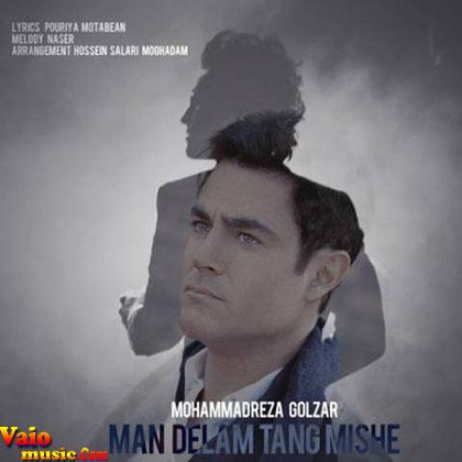 141652221616118317mohammadreza-golzar-man-delam-tang-mishe
