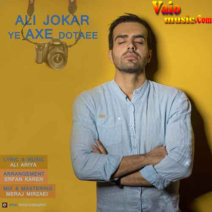 Ali Jokar - Ye Axe Dotaee