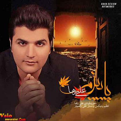 Ali-Raha-Paeiz