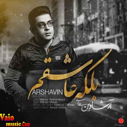 Ali Zarei - Balke Ashegham