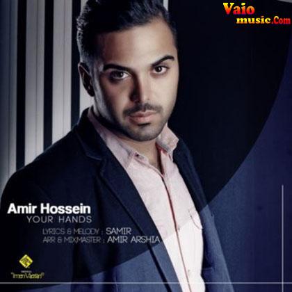 Amir Hossein - Dastat