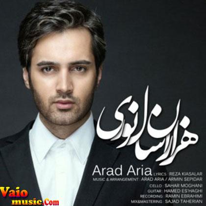 Arad-Aria-Hezaran-Sale-Noori