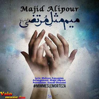 Majid-Alipour-Mim-Mesle-Morteza