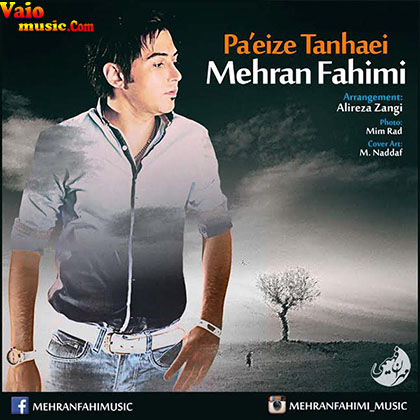 Mehran Fahimi - Paeize Tahnaei