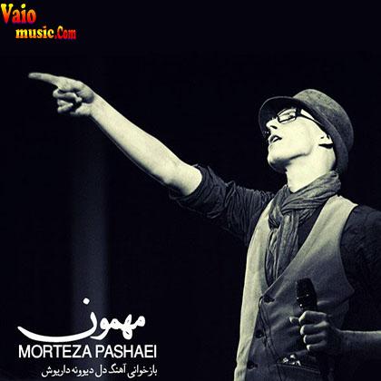 Morteza-Mehmon