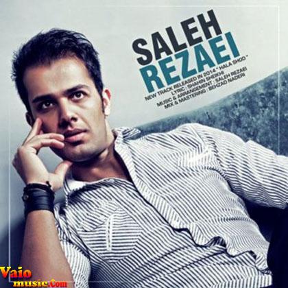 Saleh Rezaei