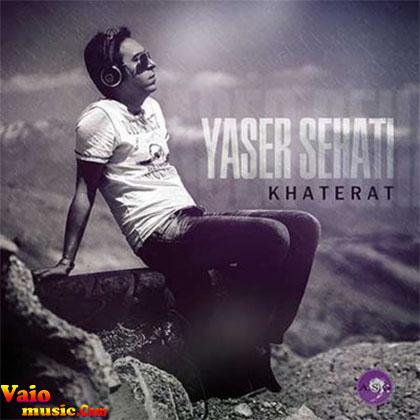 Yaser-Sehati-Memoirs