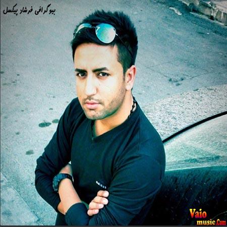 http://vaiomusic.org/wp-content/uploads/2015/01/Farshad-www.vaiomusic.com_.jpg
