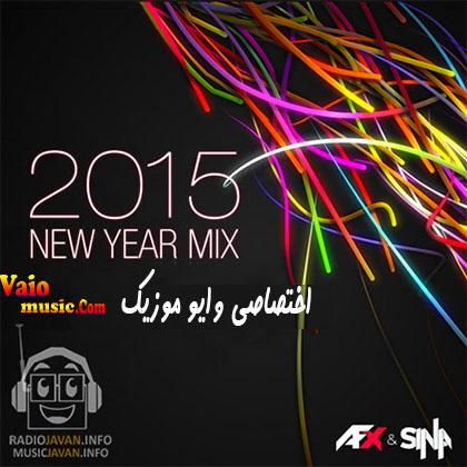 دانلود رمیکس New Year Mix 2015
