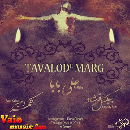http://vaiomusic.org/wp-content/uploads/2015/01/tavalod-marg-ali-bab-www.vaiomusic.com_.jpg