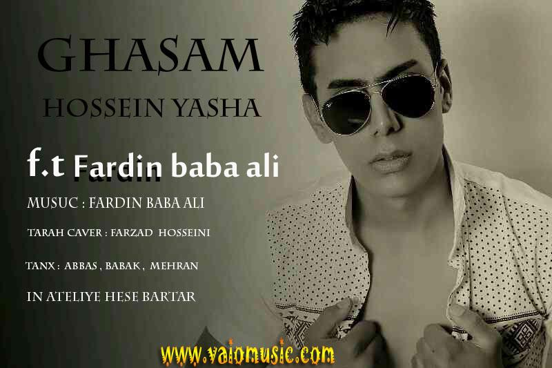 دانلود آهنگ فردین بابا علی و حسین یاشا به نام قسم