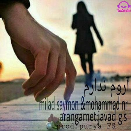 دانلود آهنگ میلاد سایمون و محمد NR به اسم آروم ندارم