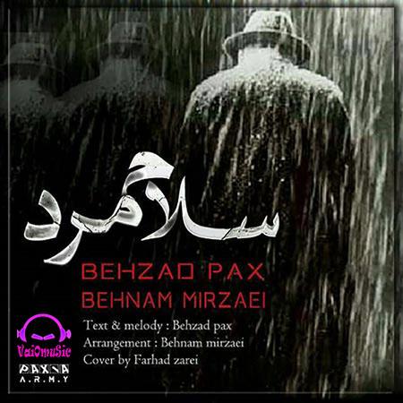 دانلود آهنگ جدید بهزاد پکس و بهنام میرزائی به نام سلام مرد