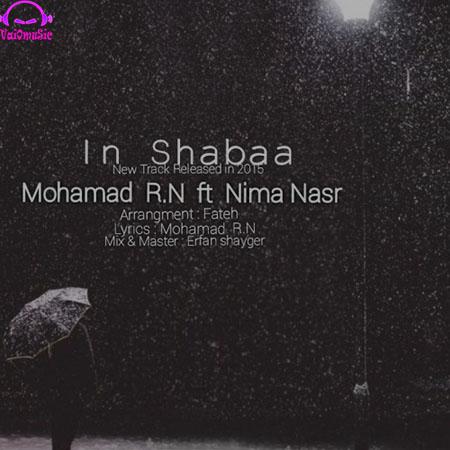دانلود آهنگ محمد آر ان و نیما نصر به نام این شبا