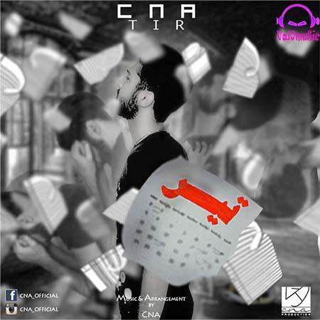 دانلود آلبوم جدید Cna به نام تیر