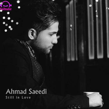 دانلود آهنگ احمد سعیدی با عنوان هنوزم عاشقم