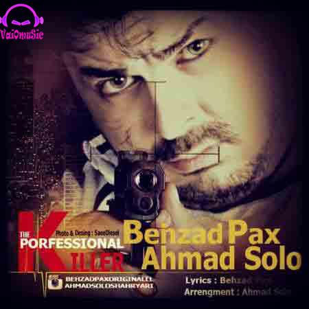 دانلود آهنگ جدید بهزاد پکس و احمد سولو به اسم قاتل حرفه ای