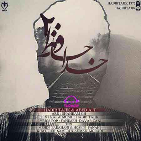 دانلود آهنگ جدید خداحافظ 2 با صدای حبیب تاجیک