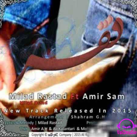 http://vaiomusic.org/wp-content/uploads/2015/09/Milad-Rastad-ft-Amir-sam-Faghr.jpg