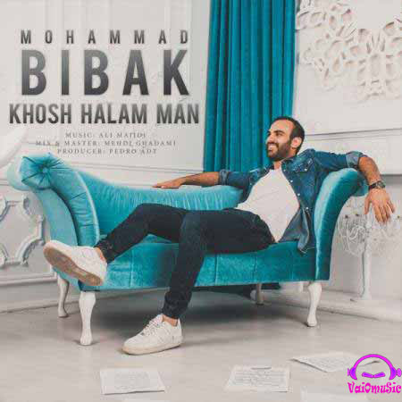دانلود آهنگ جدید و زیبای محمد بیباک به نام خوشحالم من