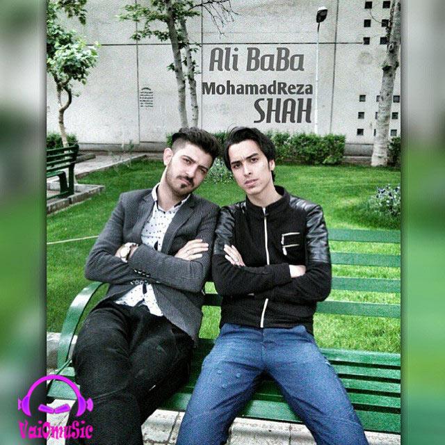 عکس های جدید علی بابا