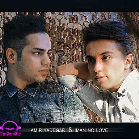 Iman-No-Love-(6)