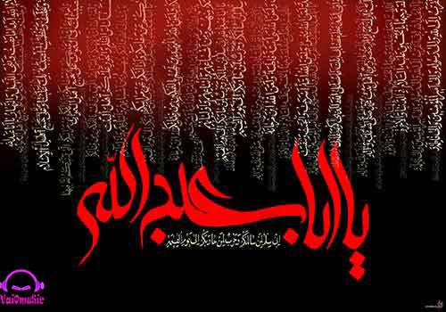 دانلود مداحی بار گناه با صدای حاج محمود کریمی