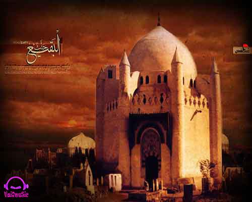 دانلود مداحی به بقیع با صدای محمود کریمی