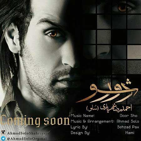 دانلود آهنگ جدید احمد سلو به نام دور شو