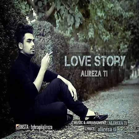 دانلود آهنگ جدید علیرضا تی ای به نام داستان عشق