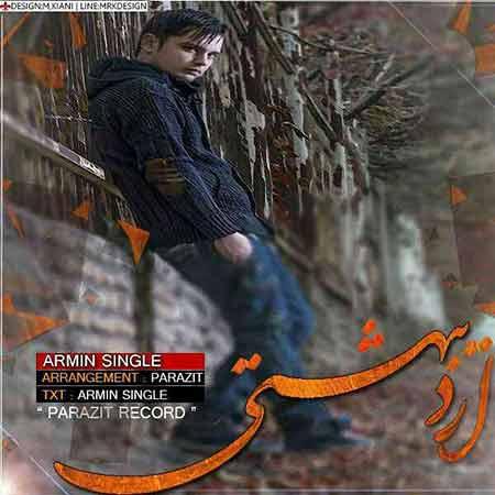دانلود آهنگ جدید ارمین سینگل به نام اردیبهشتی