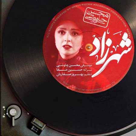 دانلود آهنگ محسن چاوشی به اسم شهرزاد